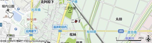 愛知県安城市桜井町(二タ子)周辺の地図