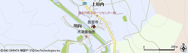 長宣寺周辺の地図