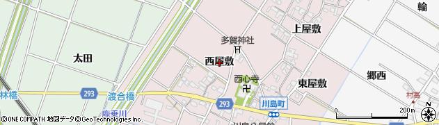 愛知県安城市川島町(西屋敷)周辺の地図