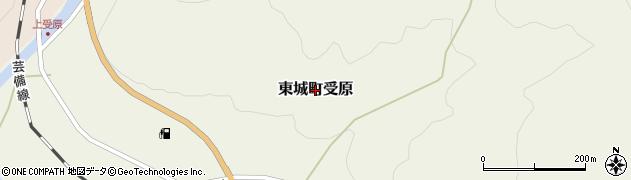 広島県庄原市東城町受原周辺の地図