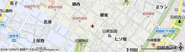 愛知県岡崎市宮地町周辺の地図