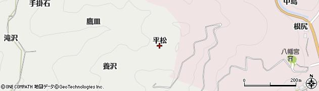 愛知県岡崎市樫山町(平松)周辺の地図