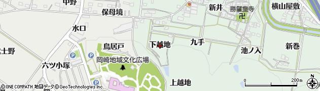 愛知県岡崎市保母町(下越地)周辺の地図