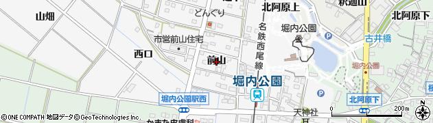 愛知県安城市堀内町(前山)周辺の地図