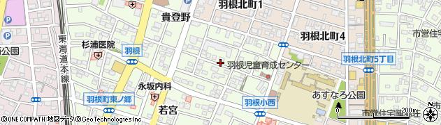 愛知県岡崎市羽根町(池下)周辺の地図