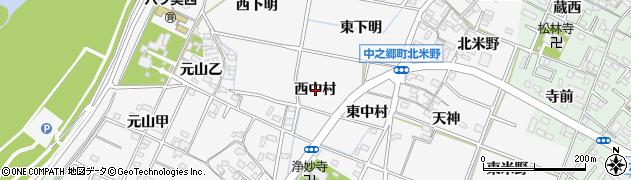 愛知県岡崎市中之郷町(西中村)周辺の地図