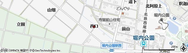愛知県安城市堀内町(西口)周辺の地図