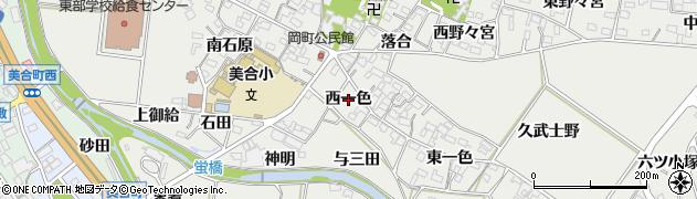 愛知県岡崎市岡町(西一色)周辺の地図