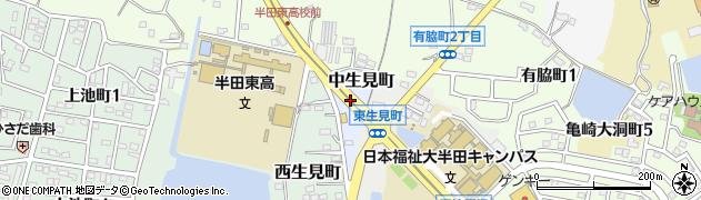 愛知県半田市中生見町周辺の地図