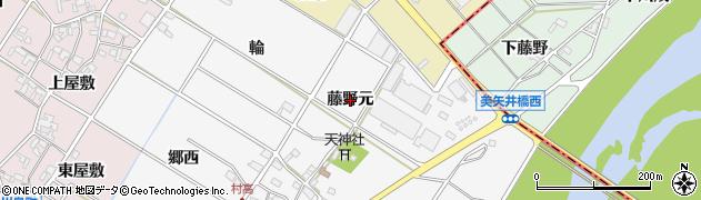 愛知県安城市村高町(藤野元)周辺の地図