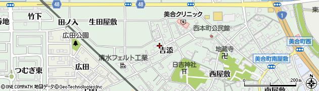 愛知県岡崎市美合町(吉添)周辺の地図