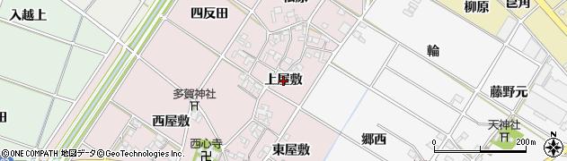 愛知県安城市川島町(上屋敷)周辺の地図