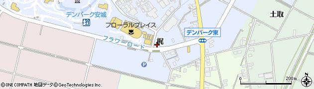 愛知県安城市赤松町(梶)周辺の地図