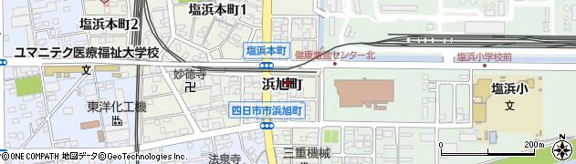 三重県四日市市浜旭町周辺の地図