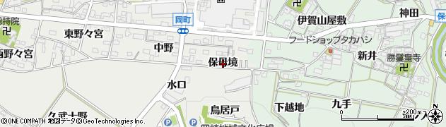愛知県岡崎市岡町(保母境)周辺の地図