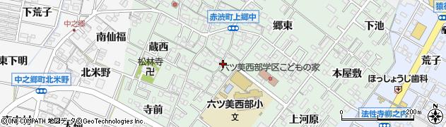 愛知県岡崎市赤渋町(下郷中)周辺の地図
