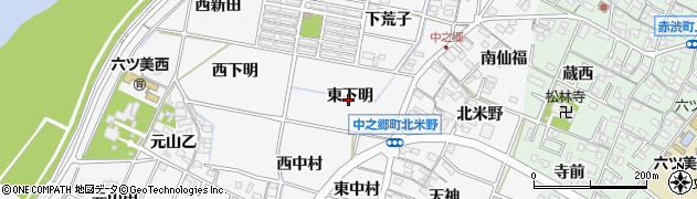愛知県岡崎市中之郷町(東下明)周辺の地図