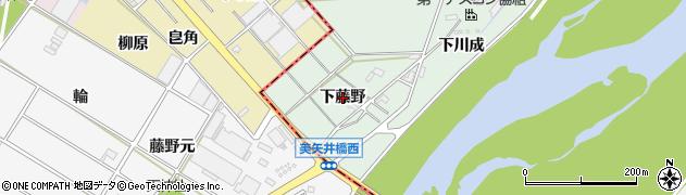 愛知県岡崎市下佐々木町(下藤野)周辺の地図