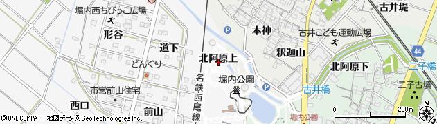 愛知県安城市堀内町(北阿原上)周辺の地図