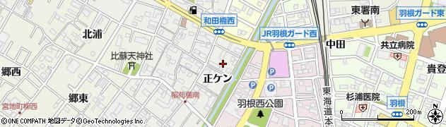 愛知県岡崎市上和田町(正ケン)周辺の地図