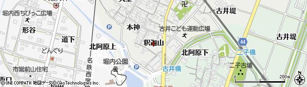愛知県安城市古井町(釈迦山)周辺の地図