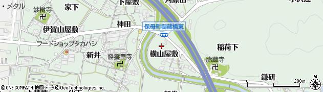 愛知県岡崎市保母町(横山屋敷)周辺の地図