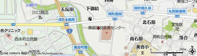 愛知県岡崎市岡町(中御給)周辺の地図