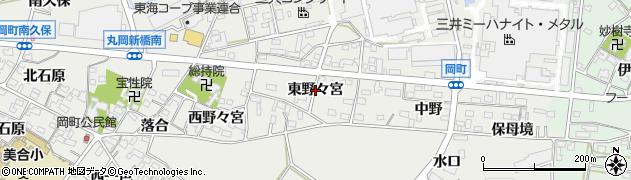 愛知県岡崎市岡町(東野々宮)周辺の地図