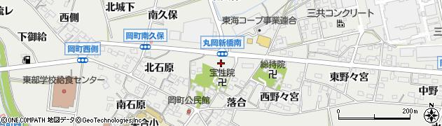 愛知県岡崎市岡町(寺屋敷)周辺の地図