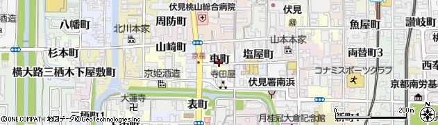 京都府京都市伏見区車町周辺の地図