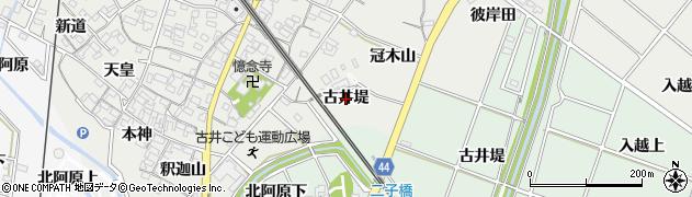 愛知県安城市古井町(古井堤)周辺の地図