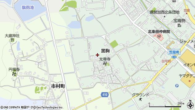 〒675-2313 兵庫県加西市北条町黒駒の地図
