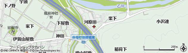 愛知県岡崎市保母町(河原田)周辺の地図