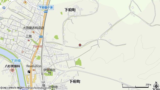 〒697-0006 島根県浜田市下府町の地図
