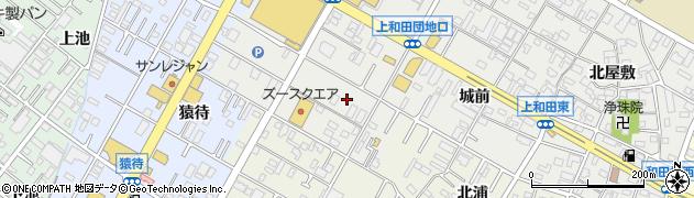 愛知県岡崎市上和田町(森崎)周辺の地図