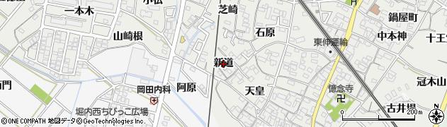 愛知県安城市古井町(新道)周辺の地図