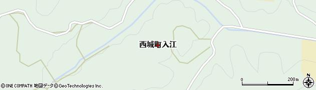 広島県庄原市西城町入江周辺の地図