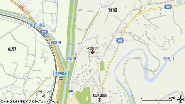 〒669-1317 兵庫県三田市宮脇の地図