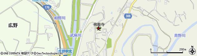 兵庫県三田市宮脇周辺の地図