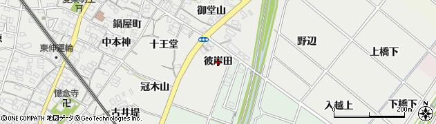 愛知県安城市古井町(彼岸田)周辺の地図