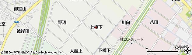 愛知県安城市古井町(上橋下)周辺の地図
