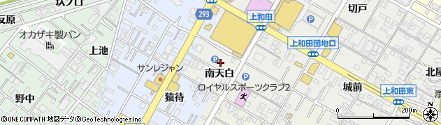 愛知県岡崎市上和田町(南天白)周辺の地図