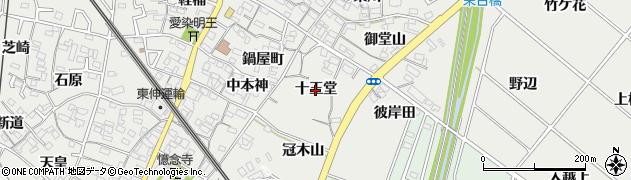 愛知県安城市古井町(十王堂)周辺の地図