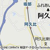 愛知県知多郡阿久比町