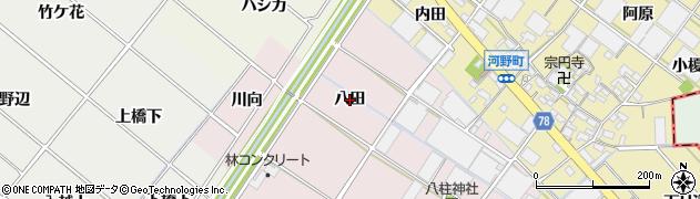 愛知県安城市川島町(八田)周辺の地図