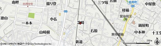 愛知県安城市古井町(芝崎)周辺の地図