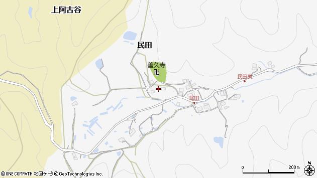 〒666-0232 兵庫県川辺郡猪名川町民田の地図