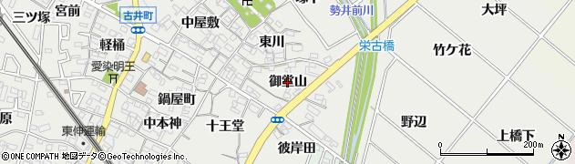 愛知県安城市古井町(御堂山)周辺の地図