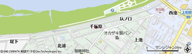 愛知県岡崎市赤渋町(千反原)周辺の地図