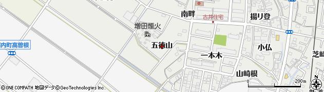 愛知県安城市古井町(五徳山)周辺の地図